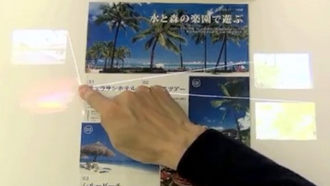 Fujitsu entwickelt Alternative zum Touchscreen