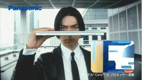 Panasonic AX3 - Trailer
