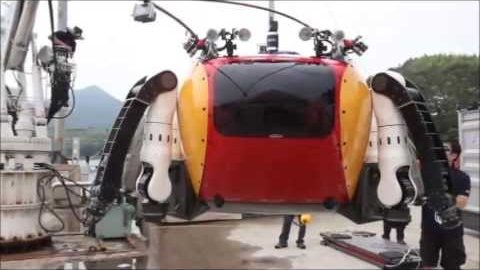 Unterwasserroboter Crabster