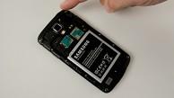 Samsung Galaxy S4 Active - Test