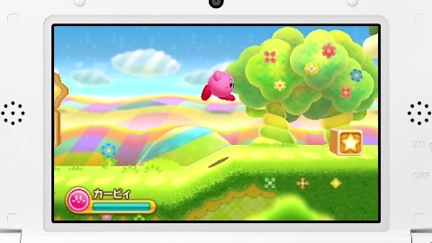 Kirby für Nintendo 3DS - Trailer (Gameplay)