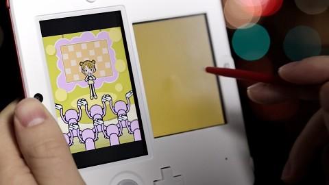 Nintendo 2DS - Test
