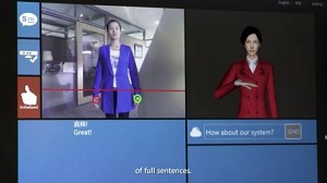 Kinect Sign Language Translator - Microsoft