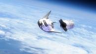 Raumtransporter Dream Chaser - SNC