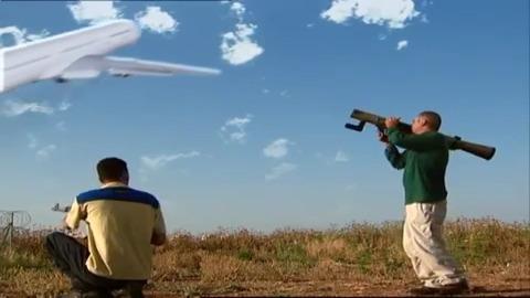 Raketenabwehrsystem Music - Elbit Systems (Trailer)