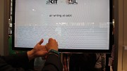 Airwriting (Cebit 2014)