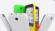 Nokia 225 - Trailer