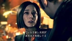 Quantum Break - Trailer (Xbox One)