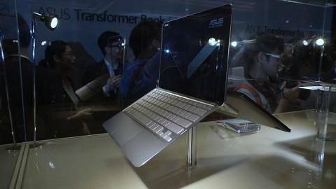 Asus Transformer Book T300 Chi angeschaut