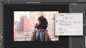 Adobe Photoshop CC - Focus-Masks-Demo