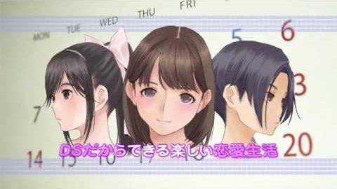 Japanese Debut Trailer Love Plus