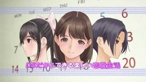 Japanese Debut Trailer Love Plus