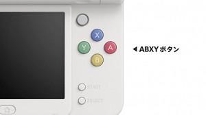 New Nintendo 3DS XL - Vorstellung (japanisch)