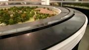 Apple Campus 2 - Trailer