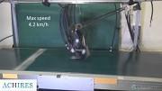 Laufroboter Achires - Universität von Tokio