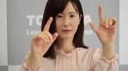 Roboterdame Aiko Chihira - Toshiba