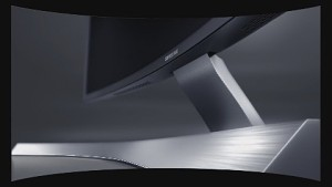 Samsung Curved Monitor - Trailer