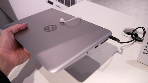 HP Elitebook Folio 1020 - angeschaut
