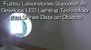 Fujitsu Datenübertragung mit Lichtblitzen