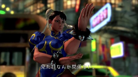 Street Fighter 5 - Trailer (Announce)