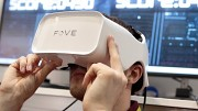 Head-Mounted-Display Fove - Hands on (CES 2015)