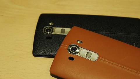 LG G4 - Hands on