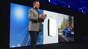 Elon Musk stellt Wandakku Powerwall vor - Tesla Motors