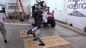 Atlas Push Recovery - Herstellervideo