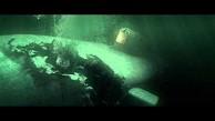 Kursk - Trailer (Ankündigung)