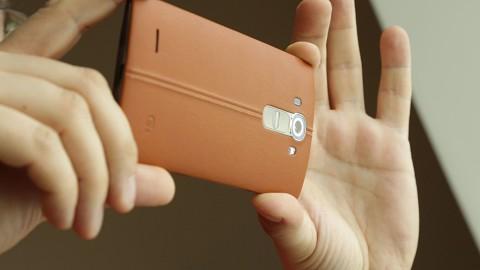 LG G4 - Fazit