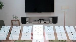 HUIS Remote Controller - Trailer