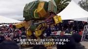 Herausforderung zum Robokampf - Megabots Inc