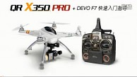 Walkera QR X350.Pro (Herstellervideo)