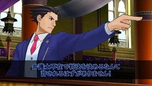Phoenix Wright Ace Attorney 6 - Trailer (TGS 2015)