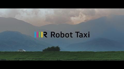 Robotaxi (Herstellervideo)