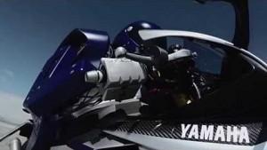 Yamaha Moto Bot - Herstellervideo