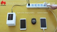 Akku lädt 68 Prozent in zwei Minuten - Huawei