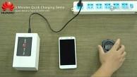 Akku lädt 48 Prozent in fünf Minuten - Huawei