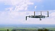 Amazon Prime Air II
