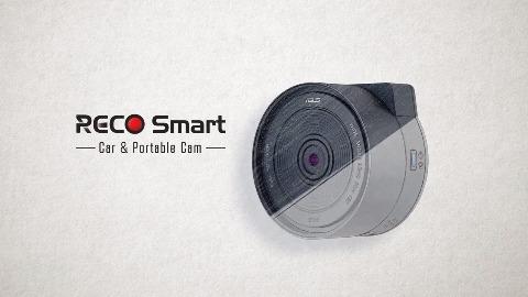 Asus-Reco-Smart-Kamera - Trailer