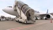 Wie sicher sind Fluggastdaten - Interview
