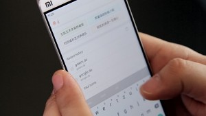 Xiaomi Mi5 - Fazit