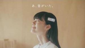 Fujitsu Ontenna - Trailer