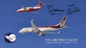 Mitsubishi Regional Jet MRJ90 - Jungfernflug