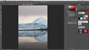 Content-Aware Crop in Photoshop CC (Herstellervideo)