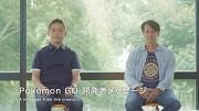 Pokémon Go - Trailer (Veröffentlichung in Japan)