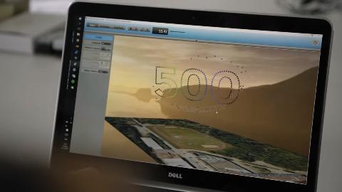 Intel Shooting Star (Herstellervideo)