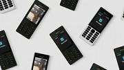 Nokia 150 - Trailer