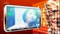 Woolim - Nordkoreas Staatstablet (Herstellervideo)