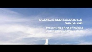 Passagierdrohne Ehang - RTA Dubai